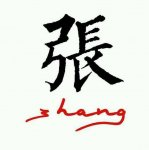 北京中创引建科技有限公司