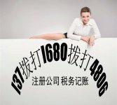 收购北京五千万资产管理公司券公司