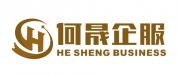 专业代办上海各区施工类资质和资质增项、延期、安许办理
