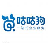 南京咕咕狗筑猎企业管理咨询有限公司