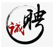 湖南尚途建设工程有限公司