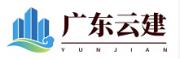 专业代理:广东各区施工资质新办、增项、转让资质延期维护
