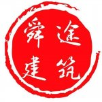 长沙舜途建筑工程咨询有限公司