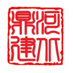 河北卓茂企业管理咨询有限公司