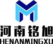 河南省中级工程师