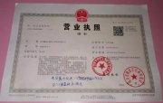南京鑫晶辰建筑工程咨询有限公司
