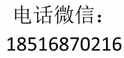 北京创鑫建筑工程咨询有限公司