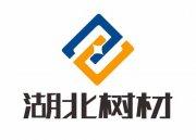 石家庄建筑工程资质办理专业水准服务