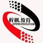 湖北武汉资料员培训让资料员更快提高业务水平建筑七大员培训