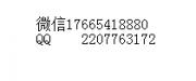 深圳浩景建筑工程有限公司