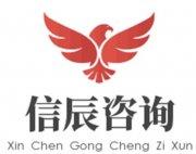 上海亿盾企业管理咨询有限公司